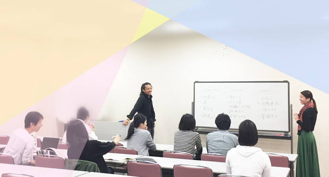 バンデミエールのヨガインストラクター養成講座・ヨガ資格取得講座の養成講座の特集